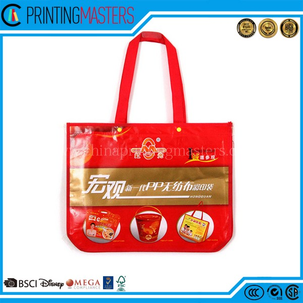 China Supplier Printing New Design Pictures Pp Bag