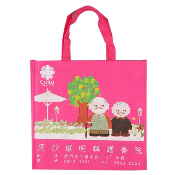 Low Price Grocery Laser Custom Reusable Nonwoven Bag